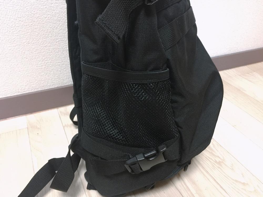 IMG 7750