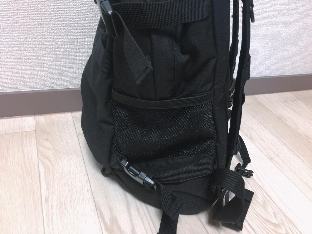 IMG 7751